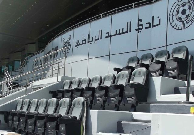 Jassim Bin Hamad Stadium (Al Sadd) – DOHA, QATAR