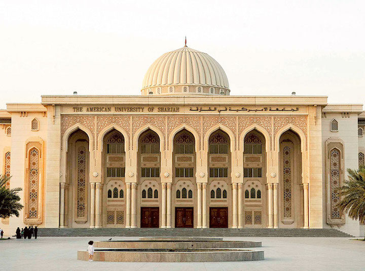 Al Qasimia University Theatre