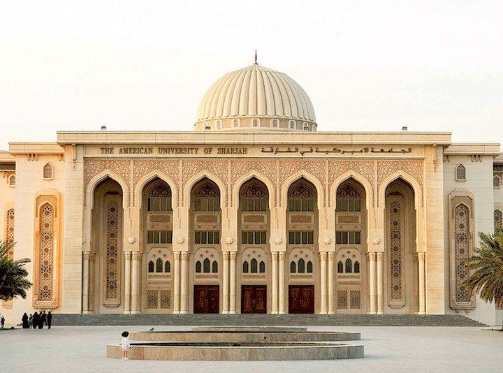 Al Qasimia University Theatre