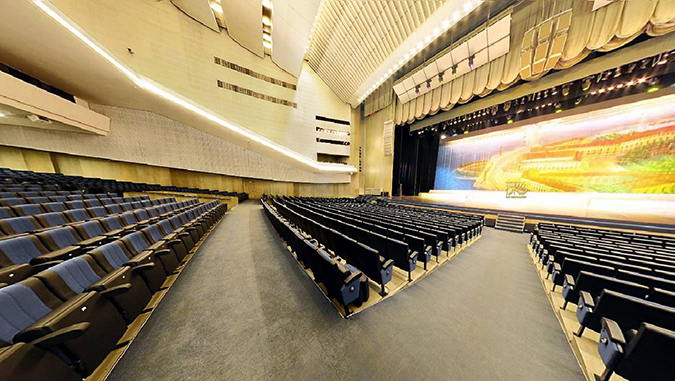 BIG CONCERT HALL OKTYABRSK ascender club seat