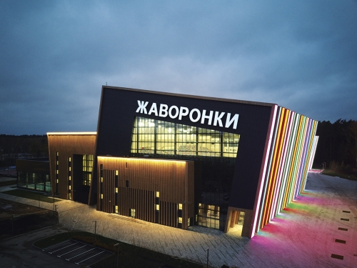 Portada-RU Dancing Sports Centre, Zhavoronki 14