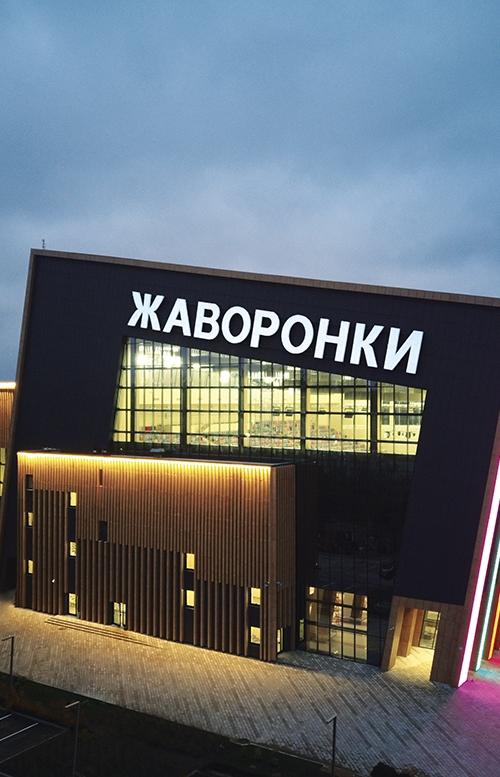 Portada-RU Dancing Sports Centre, Zhavoronki 14
