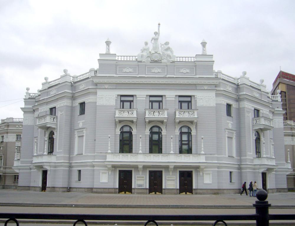 State Academic Ballet Opera House Ekaterinburg