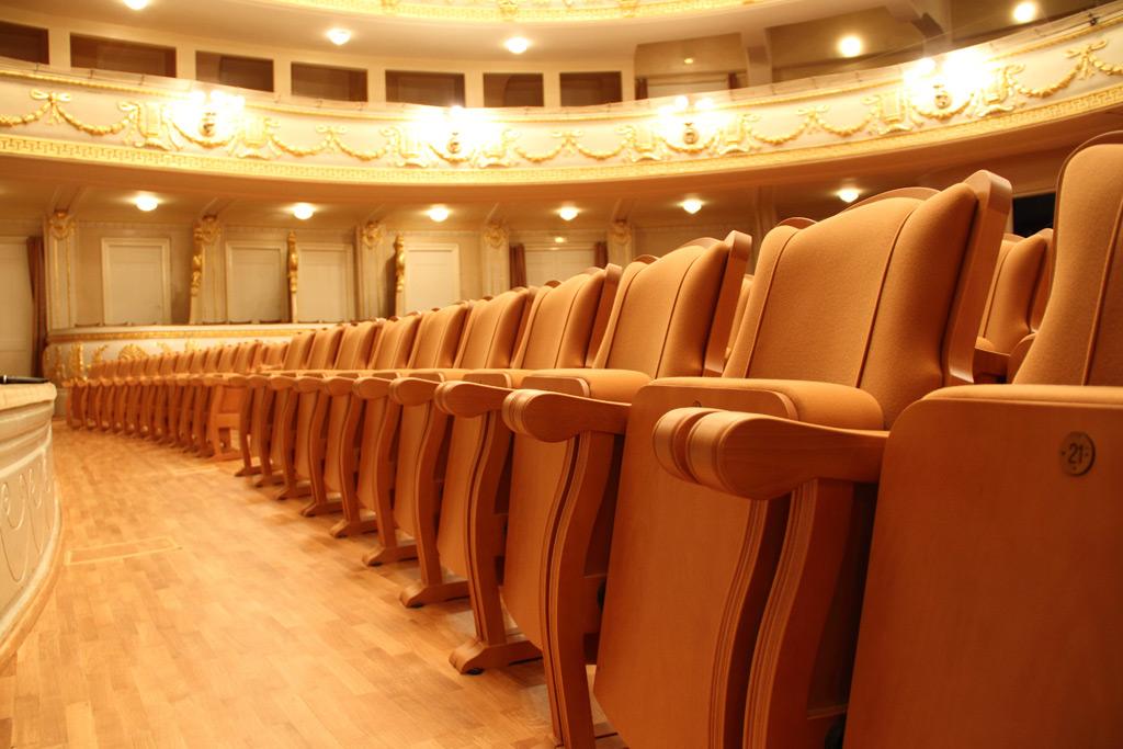 Ballet Opera House Ekaterinburg