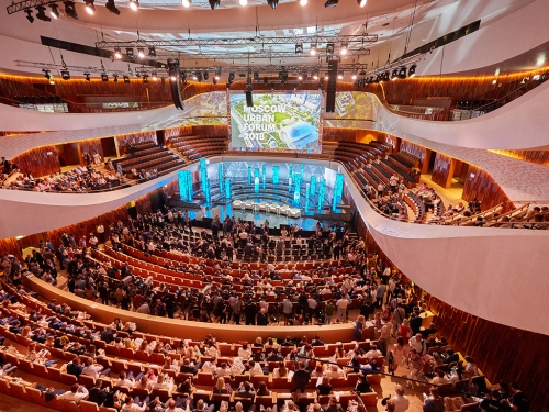 Zaryadye Concert Hall - Portada-
